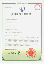 certificate of patent for orange