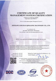 certification of tico